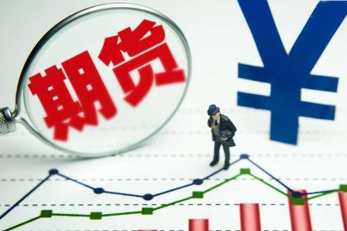 国债期货的基本功能有哪些?