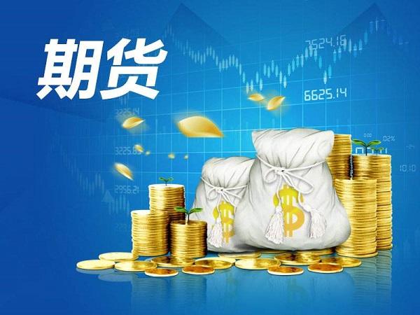 期货入门:什么是期货集合竞价?