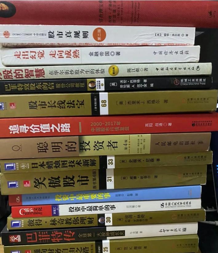 F1期货学习:推荐一些我读过的投资书籍(一)